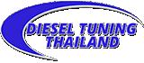 Diesel Tuning Thailand logo