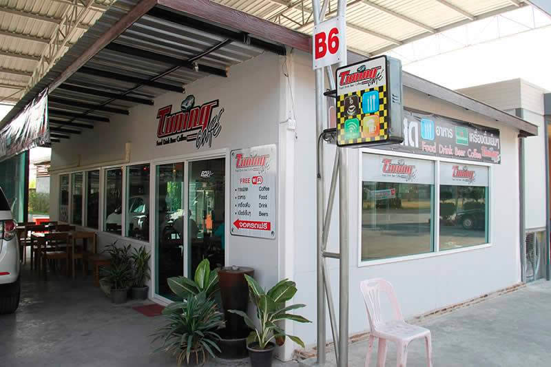 The tuning cafe at RPT Thailand