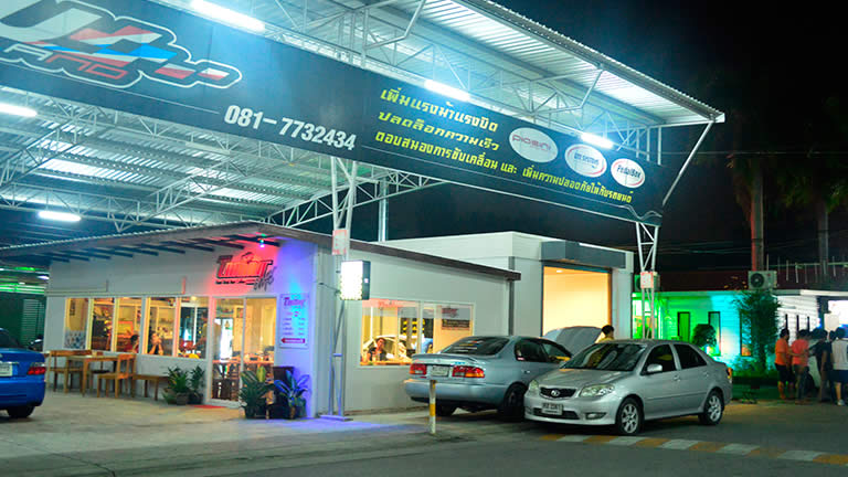 RPT ECU Remapping Tuning Center Bangkok