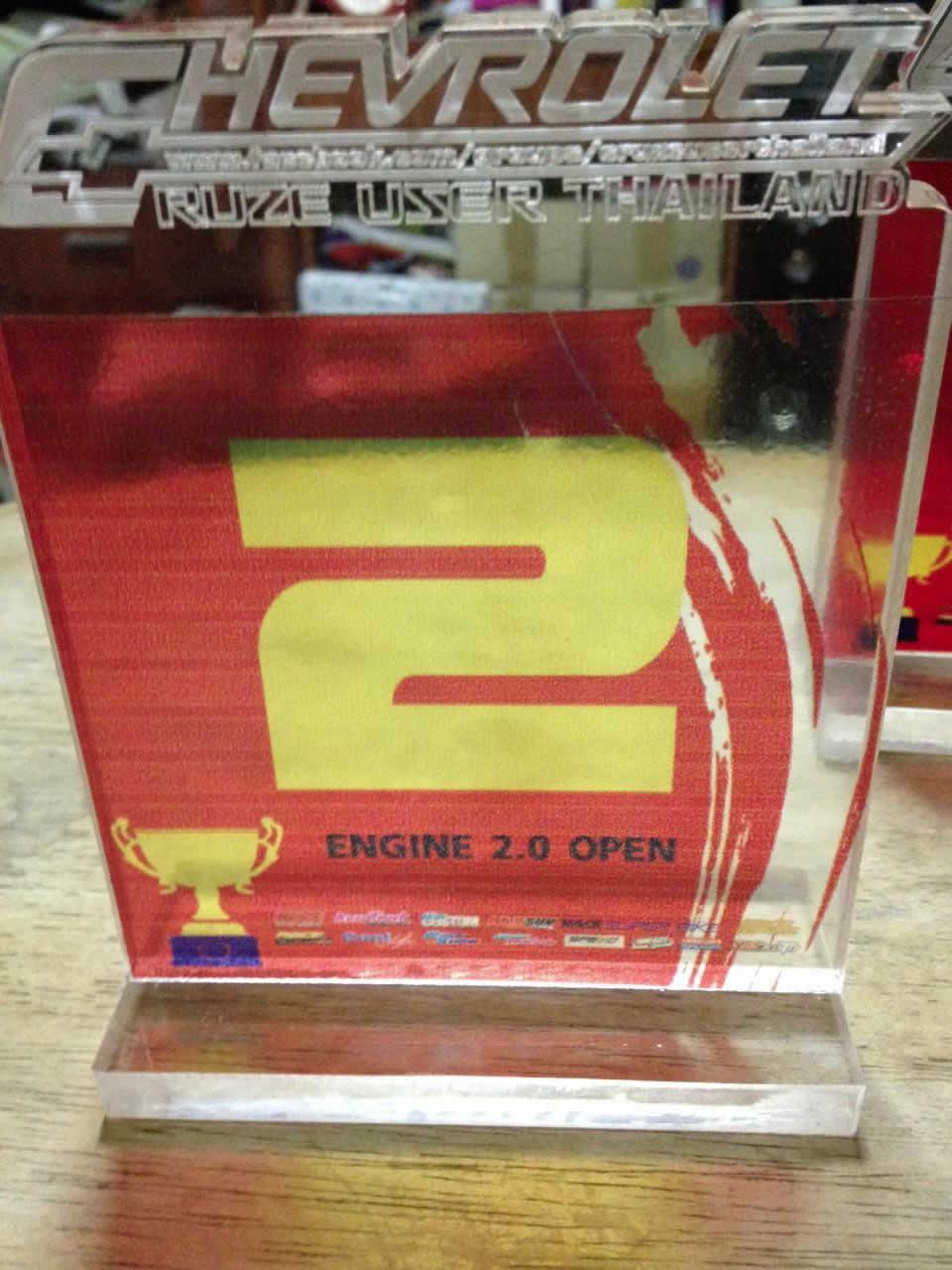 Winning a wards RPT's Chevrolet 2 award