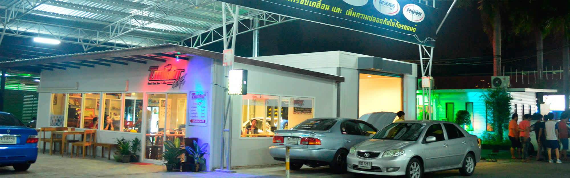 RPT ECU Thailand Engine Tuning Centre in Bangkok